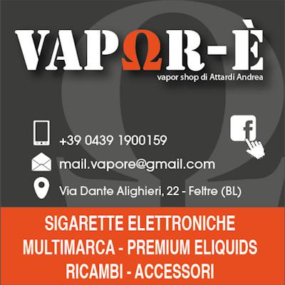 vapor-e_home_web
